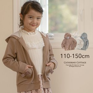 子供服 キッズ 女の子 トップス カジュアル ハートポケットのガーリーラメパーカー ジップアップパーカー 110 120 130 140 150 cm  TAK|catherine
