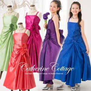 子供 ドレス 発表会 女の子 巻きコサージュのエレガントロングドレス ストール付き 130 140 150 160 170cm