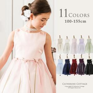 子供ドレス クラシカルソフトドレス フォーマル キッズ 100-150cm