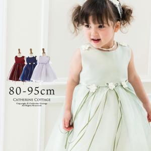 ベビードレス フォーマル 結婚式 お宮参り 子供 クラシカルソフトドレス 80-95cm TAK catherine