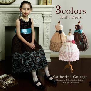 発表会・結婚式に。子供フォーマルドレス。   海外製の一般的なドレスに見られる縫製・仕立て上の甘さが...