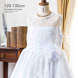 ピアノやバイオリンの発表会、結婚式のおよばれに♪   【ご了承頂きたい事】 海外製の一般的なドレスに...