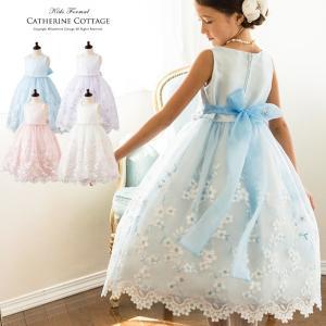 子供ドレス ピアノの発表会や結婚式に! 刺繍オーガンジーがかわいいアメリカ輸入ドレス。  【素材】ポ...
