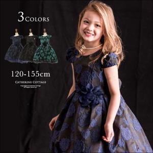 子供ドレス ジャガード織花柄レディードレス 女の子 子ども服 120 130 140 150 155cm|catherine