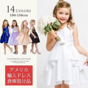 子供ドレス ピアノ発表会 ドレス 倉庫処分品 女の子 100 110 120 130 140 150 cm ONB DK [セール 返品不可]