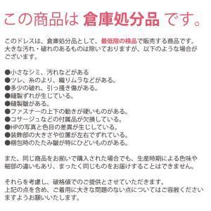 子供ドレス ピアノ発表会 ドレス 倉庫処分品 ...の詳細画像1