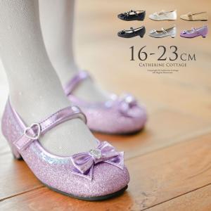 プチプラ子供靴 リボン付グリッターフラットシューズ 15 16 17 18 19 20 21 22 23cm TAK|catherine