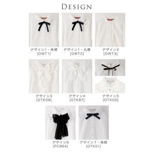 子供服 リボン付き フォーマル長袖白ブラウス ...の詳細画像1