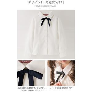 子供服 リボン付き フォーマル長袖白ブラウス ...の詳細画像2