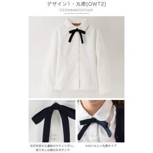 子供服 リボン付き フォーマル長袖白ブラウス ...の詳細画像3