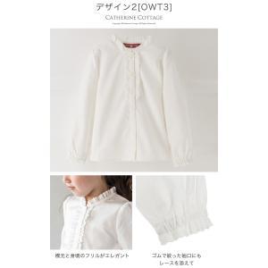 子供服 リボン付き フォーマル長袖白ブラウス ...の詳細画像4