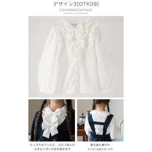 子供服 リボン付き フォーマル長袖白ブラウス ...の詳細画像5