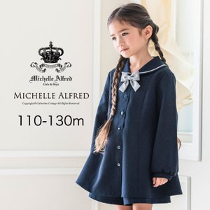 入学式 子供服 女の子 卒園式 子供スーツ フォーマル セーラーカラーXラインワンピース&キュロットパンツスーツ 110 120 130cm TAK|catherine