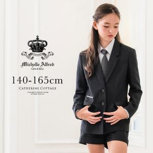 卒業式 小学校 女子 スーツ 女の子 ジュニア ショートパンツ&ロングジャケットスーツセット 黒 ブラック 140 150 160 165 cm TAK|catherine