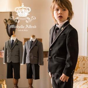 入学式 子供 男 男の子スーツ 子供服 フォーマル トリミングJKスーツ6点セット 結婚式 発表会