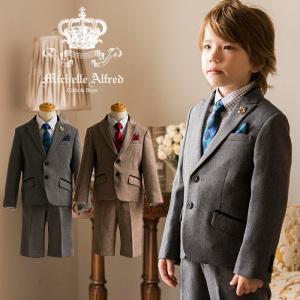 ac5968b73a08a 入学式 男子 スーツ 小学校 子供服 子供スーツ 入学式 七五三 フォーマル ピーク襟ジャケット