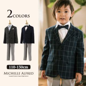 2018新作 子供スーツ 入学式や七五三を迎える男の子に、チェックジャケットがおしゃれな仕立てのよい...