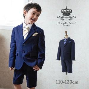 ded9a19d8077f おしゃれなキッズスーツセットをお探しならトレンドの明るい紺のジャケット&ハーフ. お気に入り. 入学式 ...