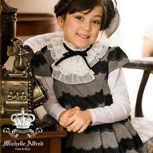 子供ワンピース 女の子 子供服(女の子)付け襟つき レースフロッキーフォーマルワンピース TAK|catherine