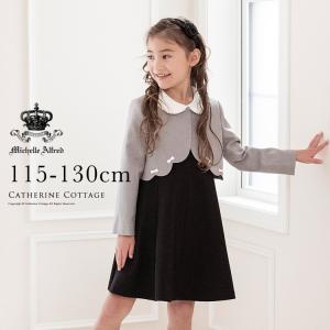 入学式 子供服 女 小学校 女子 スーツ スカラップボレロフレアワンピアンサンブル 女子 115 120 130cm ONB DM2 [TS]|catherine