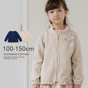 女の子 アウター リボンポイントのスウィートフリルブルゾン 100 110 120 130 140 150 cm ボンディング ジャケット 薄手 秋 冬 TAK|catherine