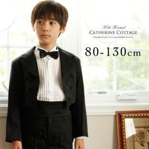 b6a07bd38bb7e キッズ タキシード フォーマル 男の子 タキシード 5点フルセット 80 90 100 110 120 130 cm 結婚式 リングボーイ