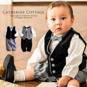 ベビースーツ ベスト付き子供スーツ60-70cm 80cm ...