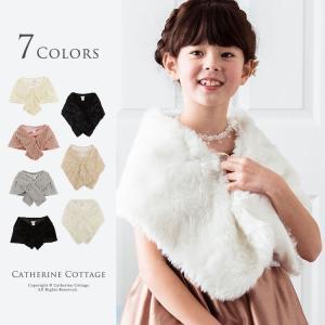 子どもドレス用 女の子 プリンセスファーストール FRSP|catherine