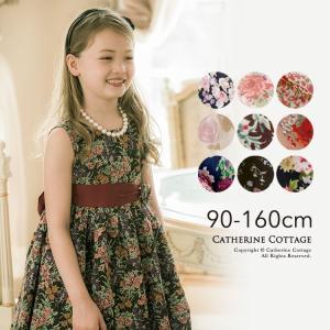 子供ドレス 発表会 服装 結婚式  女の子 ピアノ 花柄ワンピース 90 100 110 120 1...