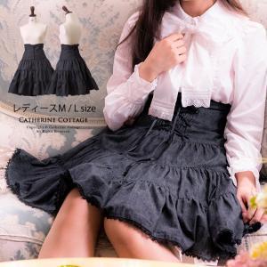 ティアード2WAYスカート レディース スカート TAK|catherine