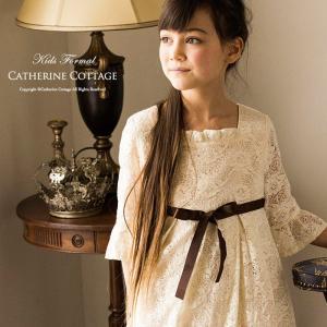 子どもワンピ 女の子 子供ドレス 花柄総レースワンピース 110 120 130 140 150 TAK|catherine