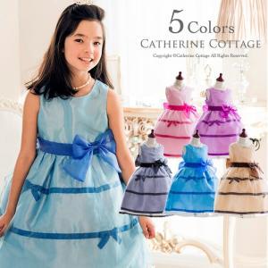 子供ドレス 結婚式 発表会 キッズ服 女の子 ラッピングドレス  フォーマル 110-150cm|catherine