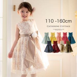 子供ドレス 発表会 結婚式 衣装 令嬢テイストのアンティークレースドレス 子ども フォーマルドレス ...