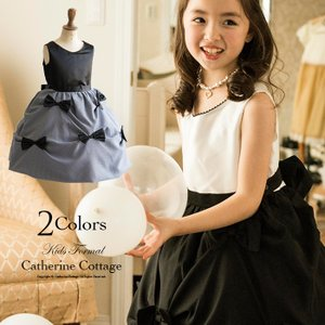 子供ドレス ピアノ 発表会 飾りリボンスカートワンピース 120-150cm TAK catherine