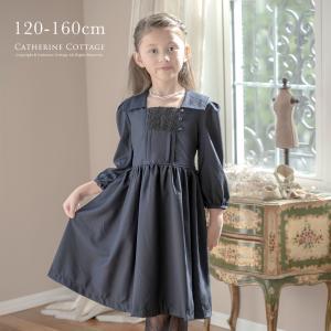 卒業式 小学校 女子 ワンピース 入学式 子供服 女の子 子供ドレス スクエア襟ワンピース 120 130 140 150 160 TAK|catherine