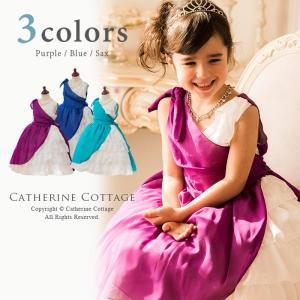 鮮やかなビビットカラーとホワイトのコントラストが印象的な、主役級の超ゴージャスドレスです。  【サイ...