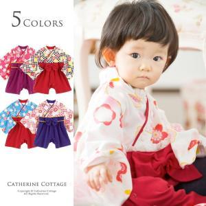 手軽に着物&袴のはいからさんスタイルを実現できる、つなぎのロンパース着物です。 【サイズ】画...