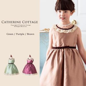 独特のハリと光沢をもち、ドレスに好んで使用される「シャンタン生地」で、シックなカラーのドレスを作りま...
