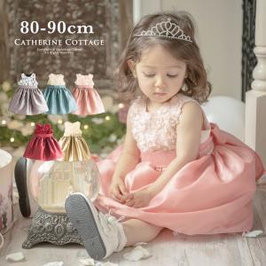 子供ドレス 結婚式 バラたくさんベビードレス 80cm/90cm [YUP6]