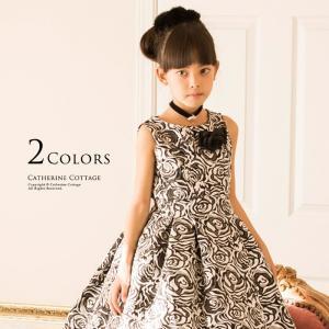 子供ドレス 発表会 衣装 子供 ジュニア 結婚式 女の子 ラメジャガードワンピース 120 130 140 150 160|catherine