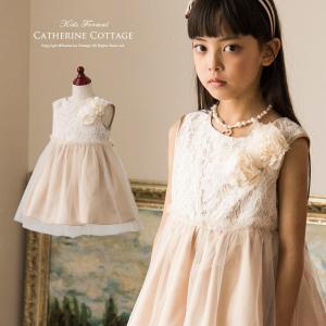 子供ドレス 結婚式 発表会 女の子 フォーマル レースコサージュのミニドレス 80 90 100 110 120 cm TAK catherine