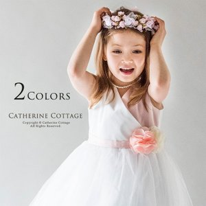 結婚式、発表会やコンクールは大人っぽいスタイリッシュなドレスで!  ラメチュールのふんわりスカート、...