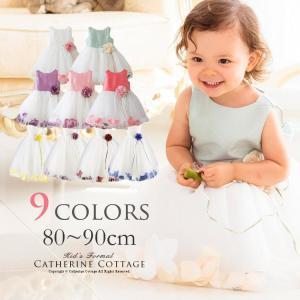 子供ドレス 花びら揺れるロマンティックベビードレス 結婚式 発表会 ベビー ドレス 80 90 cm ONB OG [TS]|catherine