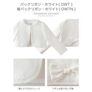 子供服 シンプルボレロ キッズ フォーマル 女...の詳細画像2
