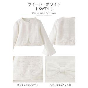 子供服 シンプルボレロ キッズ フォーマル 女...の詳細画像3