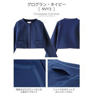 子供服 シンプルボレロ キッズ フォーマル 女...の詳細画像4