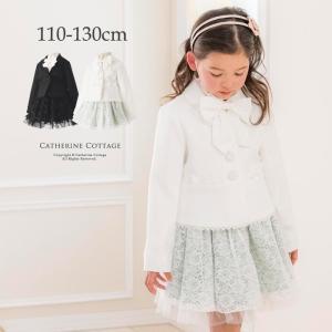 入学式 子供服 女 小学校 卒園式 女の子 服装 スーツ 2点セット 110 120 130cm 通販 おしゃれ TAK|catherine