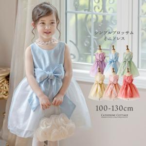 発表会ドレス 子供 結婚式 フラワーガール シンプルブロッサムミニドレス 通販 100 110 120 130 cm