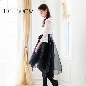 子供服 女の子 バラ柄レーストップス&フィッシュテールオーガンジースカート 110 120 130 140 150 160 cm TAK|catherine