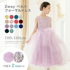 子供ドレス   発表会 ピアノ 結婚式 女の子 コンクール スパンコールレースチュールドレス 100  110 120 130cm|catherine
